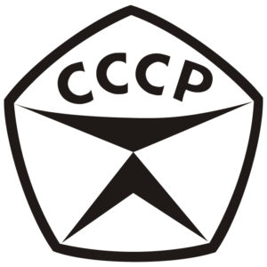 Marchio di qualità statale dell'Unione Sovietica